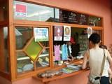 ピザ売り場☆夏野菜がよく売れてましたよ!