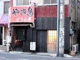 関西高校優勝でお店のお客さんは盛り上がってたよ!(笑)