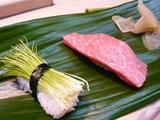 遂に寿司★芽ネギと大トロ ギザ時価