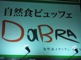 早島にありま〜す!