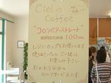 あのっ後藤コーヒーが100円♪でお代わりし放題♪