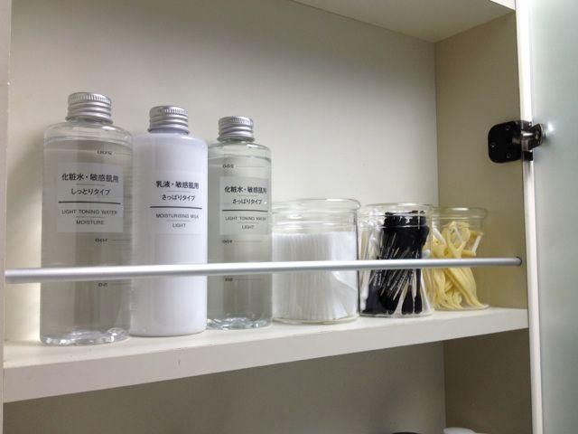 無印良品の吊るして使える洗面用具ケースを新旧比較!