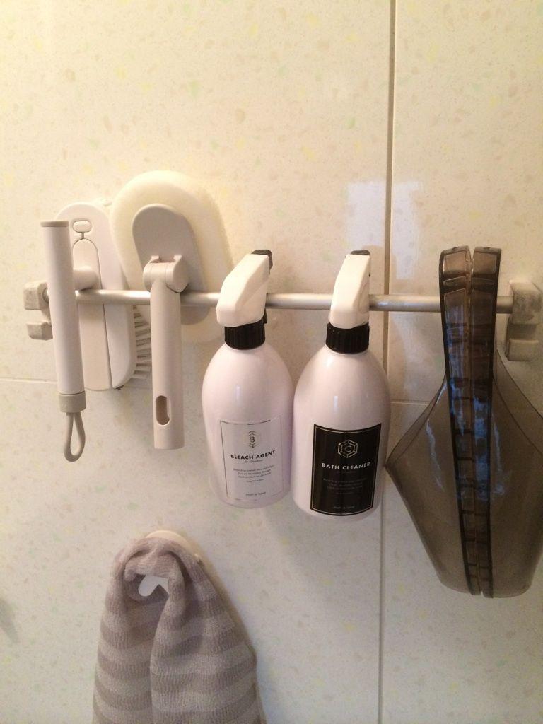 バスルーム用品