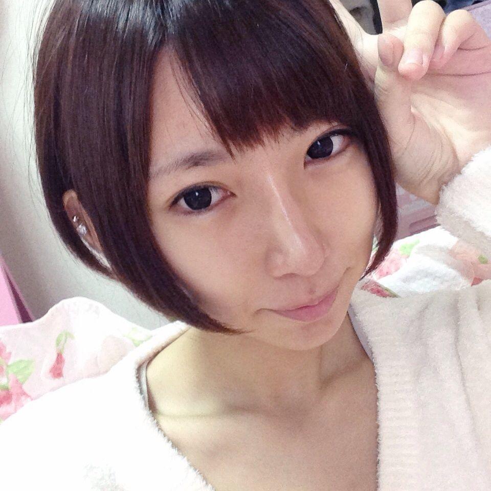 Rinako Hirasawa Nude Photos 34