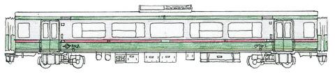 357-23 ナミ実車