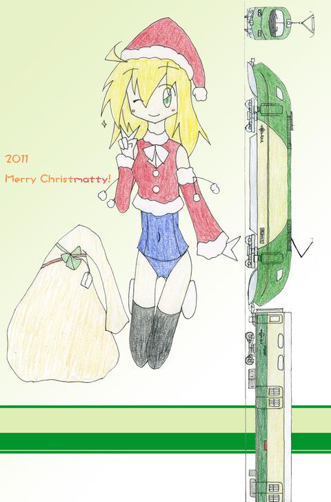 メリー、クリスマッティー☆