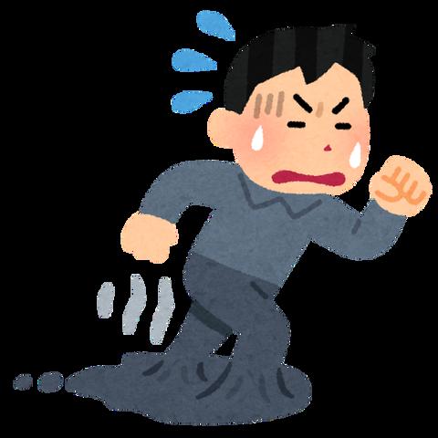 run_man_susumanai