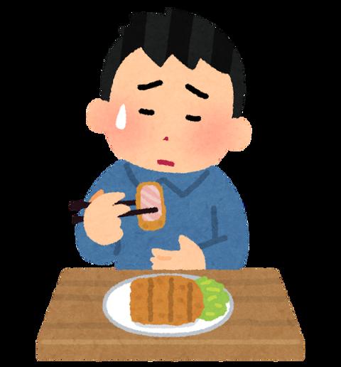 syokuji_imotare_man