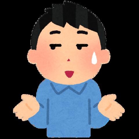 pose_tobokeru_-600x600