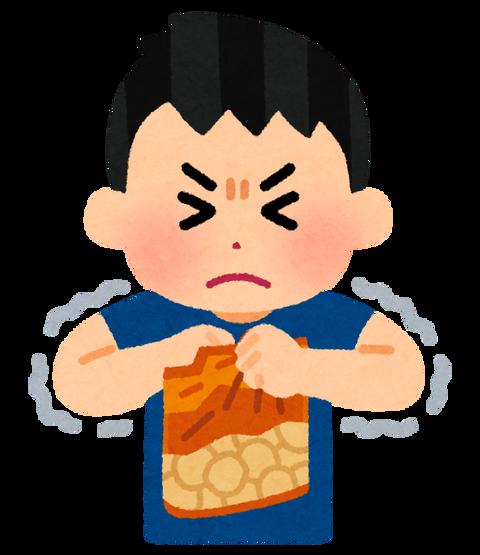 sweets_potatochips_akanai
