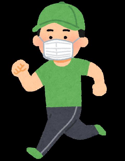 jogging_mask_man-1