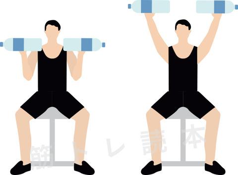 workout235