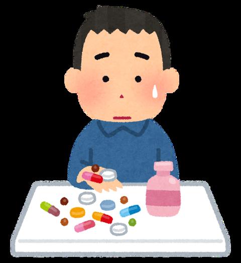 medical_kusuri_takusan_man (1)