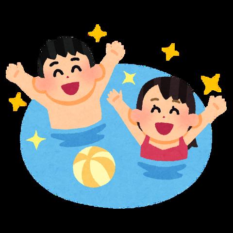 pool_asobu_couple