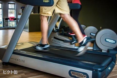 3423135903-fitness-957115_1920-Nxr8-640x426-MM-100