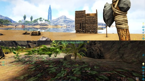 ARK_ Survival Evolved_20171112173130