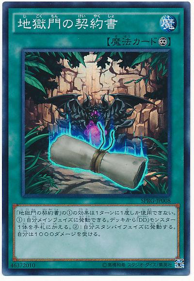 card100019064_1