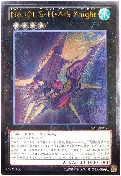 card100015150_1