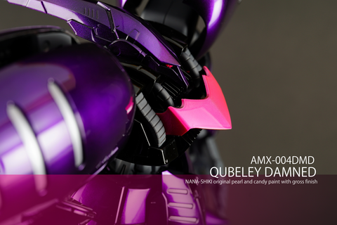 qubeley-damned-gallery (11)-2