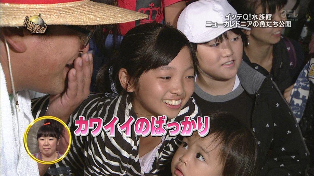 日本女子小学生乳首 vJ2vEtc