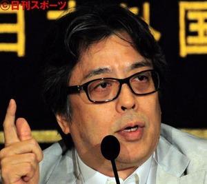 【漫画家】小林よしのり氏、安藤優子に激怒「嘘つきだろう!」「ふざけるな!」
