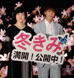 【芸能】三代目J Soul Brothersの岩田剛典が力説 「高反発枕との出会いで人生が変わった」