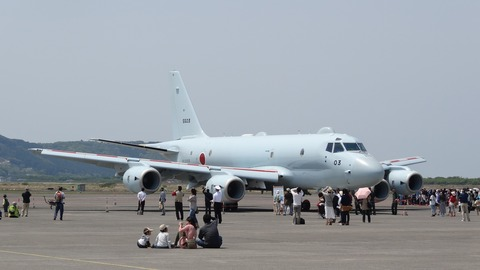 JMSDF_P-1_5503_in_Kanoya