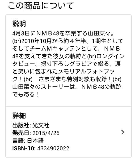 Screenshot_2015-03-14-11-37-20~01
