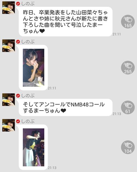 Screenshot_2014-10-17-10-28-39~01