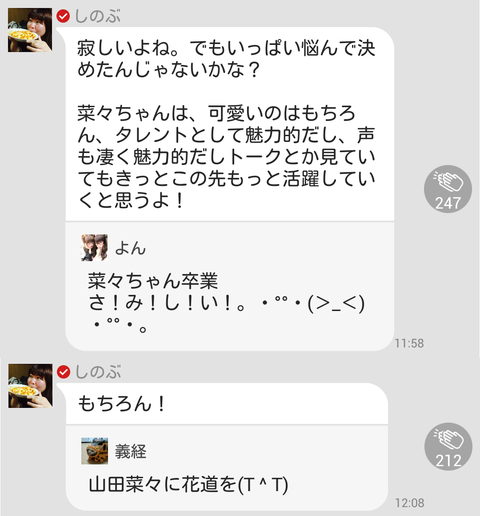 Screenshot_2014-10-17-22-04-27~01