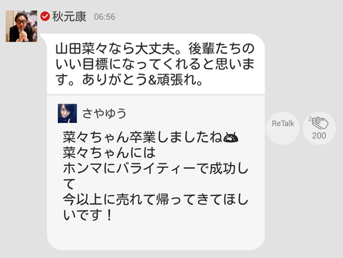 Screenshot_2015-04-04-09-36-22~01