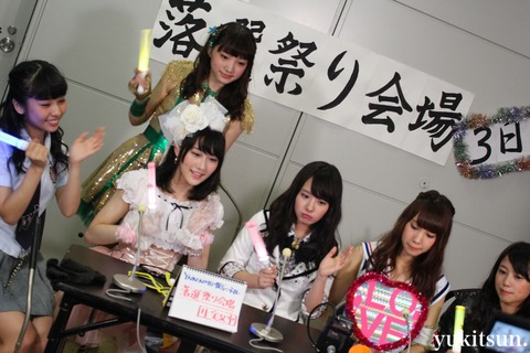 NMB48 4th Anniversary オフショット- - 7