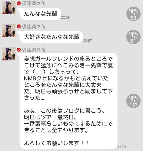 Screenshot_2014-10-17-21-57-14~01