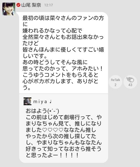 Screenshot_2015-01-23-12-50-47