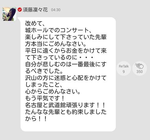 Screenshot_2015-02-09-22-34-04~01