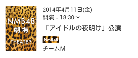 Screenshot_2014-04-01-20-05-13