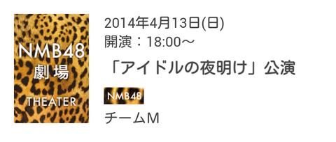 Screenshot_2014-04-01-20-05-22
