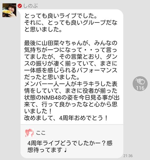 Screenshot_2014-10-17-10-28-11~01