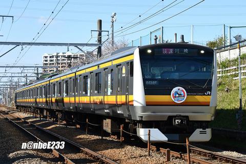 20200324-DSC_7247
