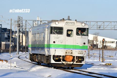 20200126-DSC_6107