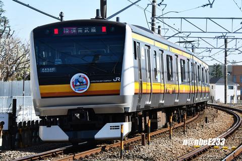 20200324-DSC_7257