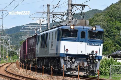 20210725-DSC_0202