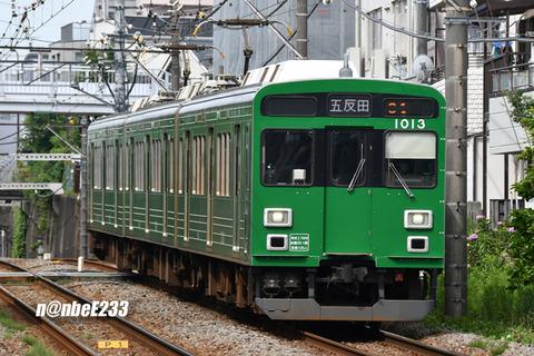 20210528-DSC_6451