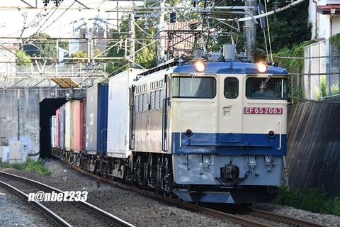 20200930-DSC_0093