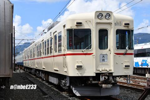 20200921-DSC_9804
