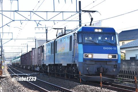 20201121-DSC_1643