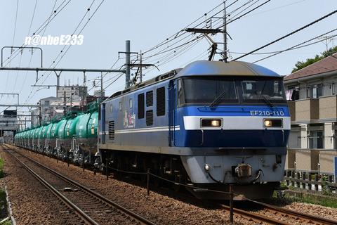 20210504-DSC_5723
