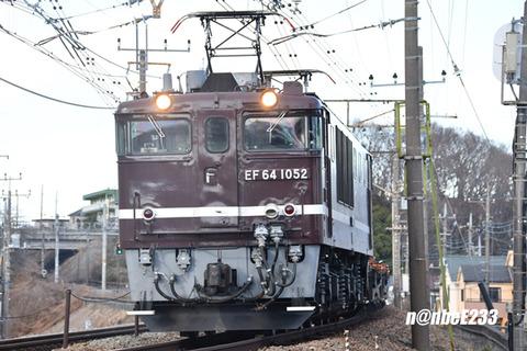 20200305-DSC_7069