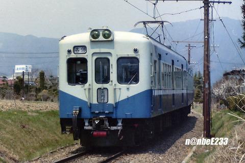 20200921-PICT0015-S5904