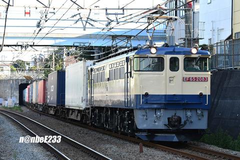 20200930-DSC_0106